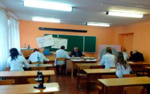 Экзамен в группе №47-17-С