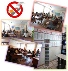 Лекция-презентация по теме: «Жизнь без табака»