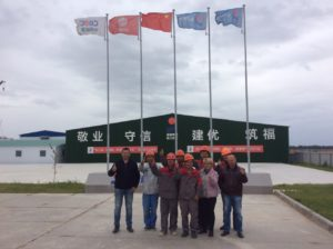 Встреча представителей ГУДОВ «Центр повышения квалификации руководящих работников и специалистов» Минсельхозпрода и КОО «CITIC Construction Co.,Ltd. КНР»   <br>      г. Пекин