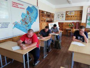 Обучение водителей колесных тракторов категории «А»   <br>        (на базе ОАО «Гастелловское»)